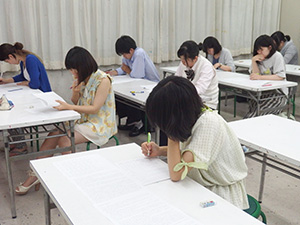 第2回学科試験