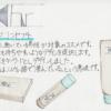 パッケージデザイン[男性用コスメ1]
