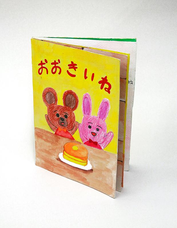 加藤さん作品02